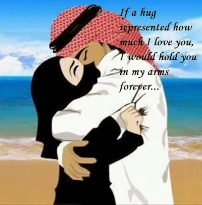 If A Hug Presented How Much I Love You I Would Hold You In My Arms Forever