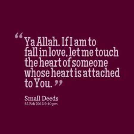 Top 20 Islamic/Muslim Wife and Husband Quotes - 64Bitz